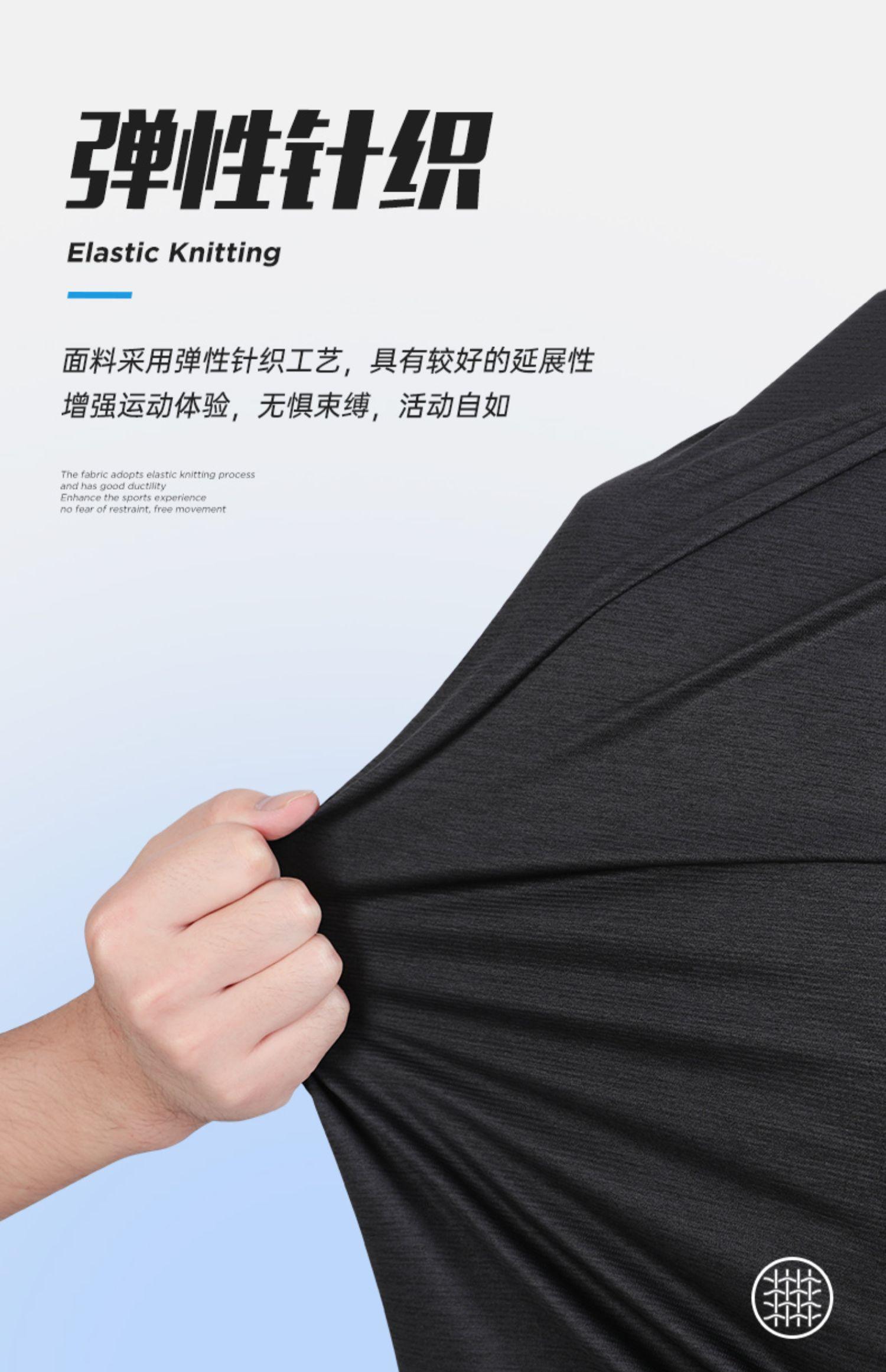 匹克官短袖男夏冰丝t恤