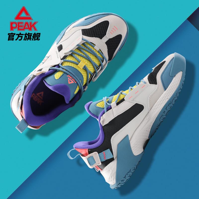 Peak 匹克 复古拼接老爹鞋 运动鞋 聚划算双重优惠折后¥199包邮 男、女7色可选