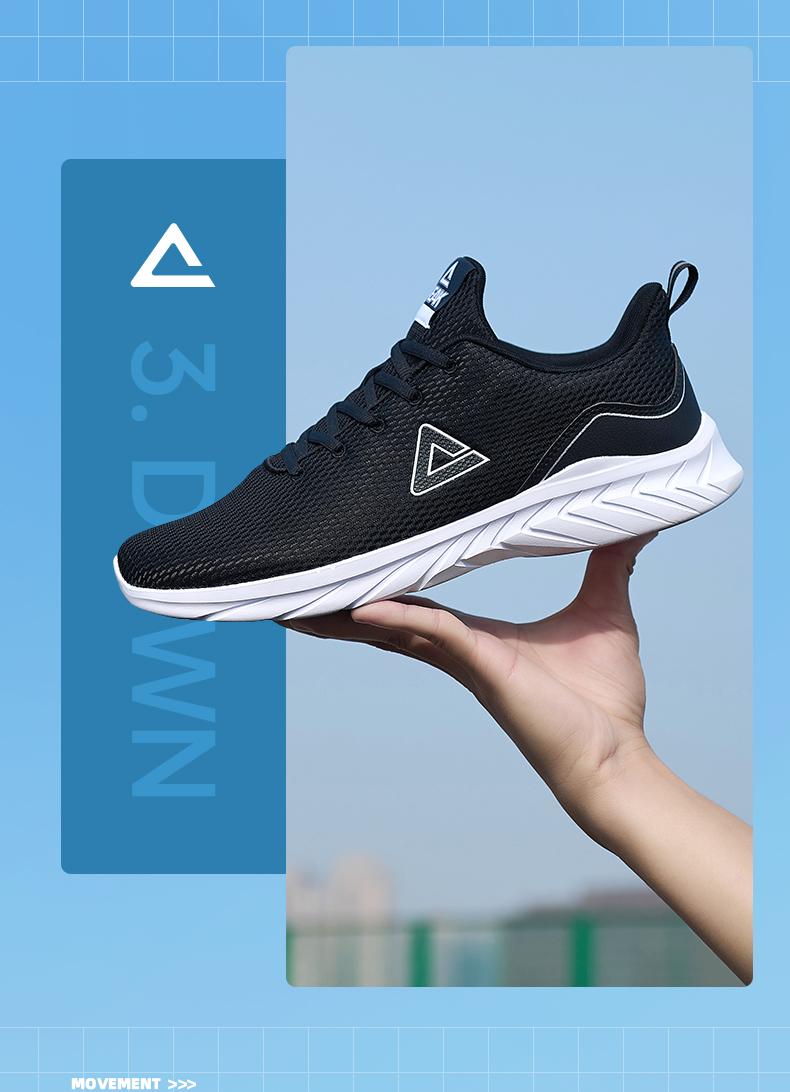 匹克 2021夏季新款 男鞋跑步鞋 图2