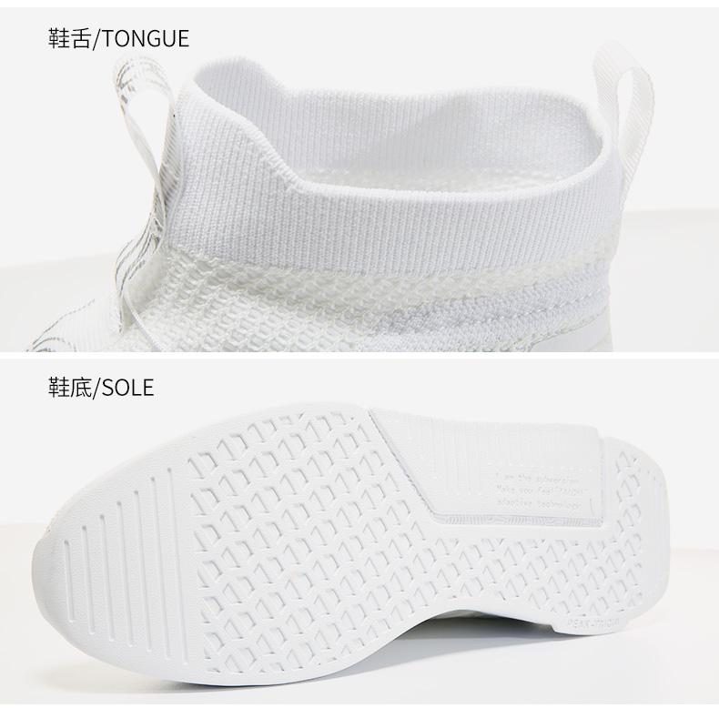 匹克 态极 男女忍者鞋 可变色鞋面 态极超柔中底 图19