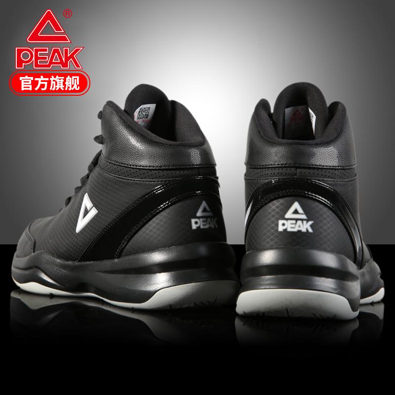 Пиковая баскетбольная обувь мужской высокий 2018 осень Износостойкий черный белый мужской башмак оригинал Кроссовки боевые сапоги кроссовки мужской
