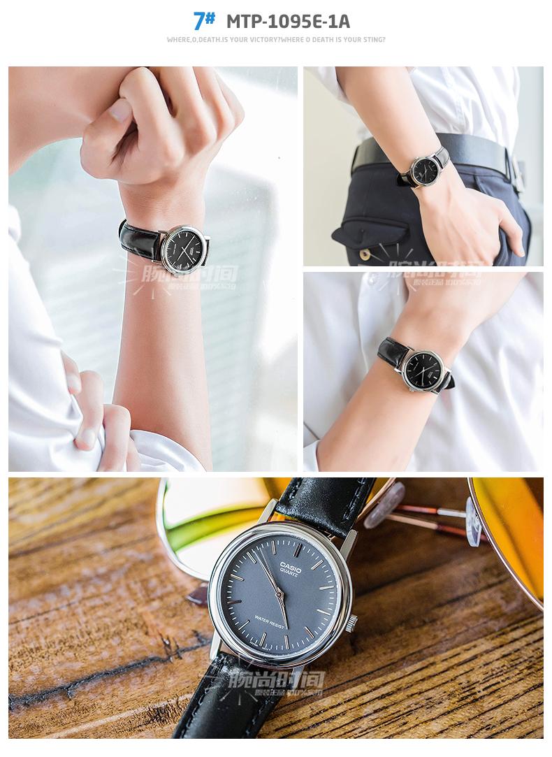 薇安手錶集市~卡西歐手錶男 CASIO復古簡約時尚防水石英腕錶中性錶MTP-1094E-1A