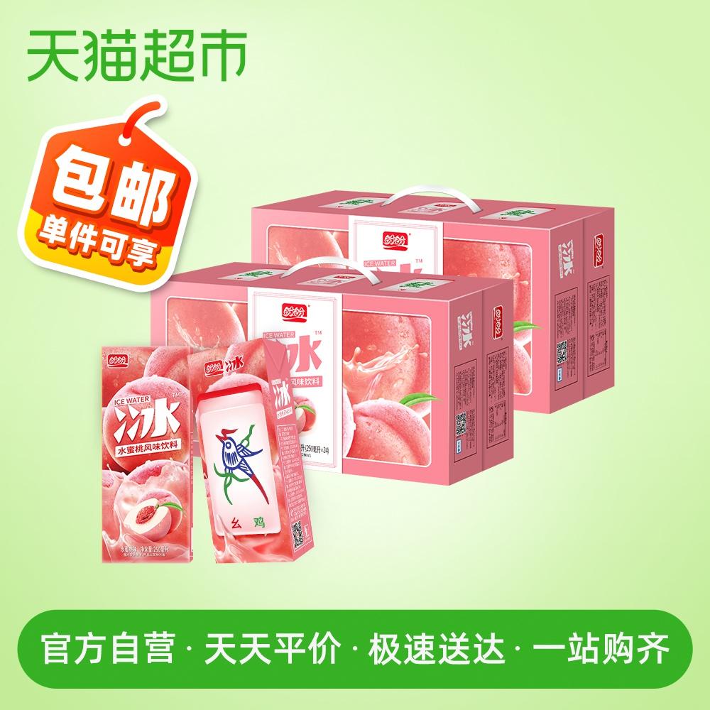 盼盼 水蜜桃味饮料 250mlx24盒x2箱