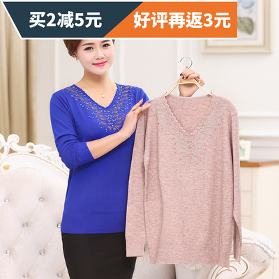2017 autumn and winter new middle-aged ladies large yards hot drilling sweater sweater mother loaded bottom sweater shirt