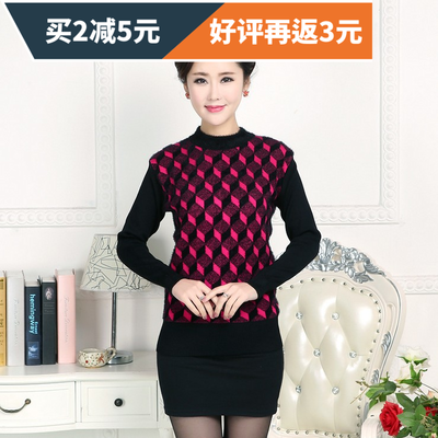 2015 autumn and winter new middle-aged women's sweater mother loaded bottom sweater short semi-high collar shirt female