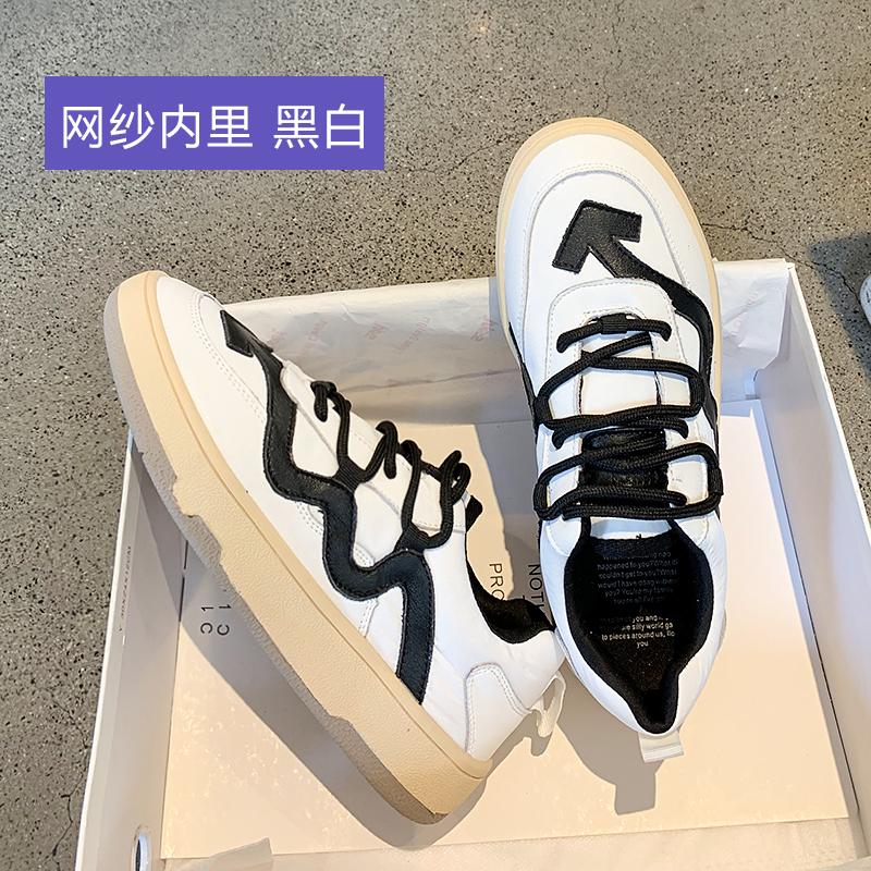 墨染·網紅加絨板鞋女冬正韓ulzzang真皮休閒百搭的2121新款洋氣小白鞋