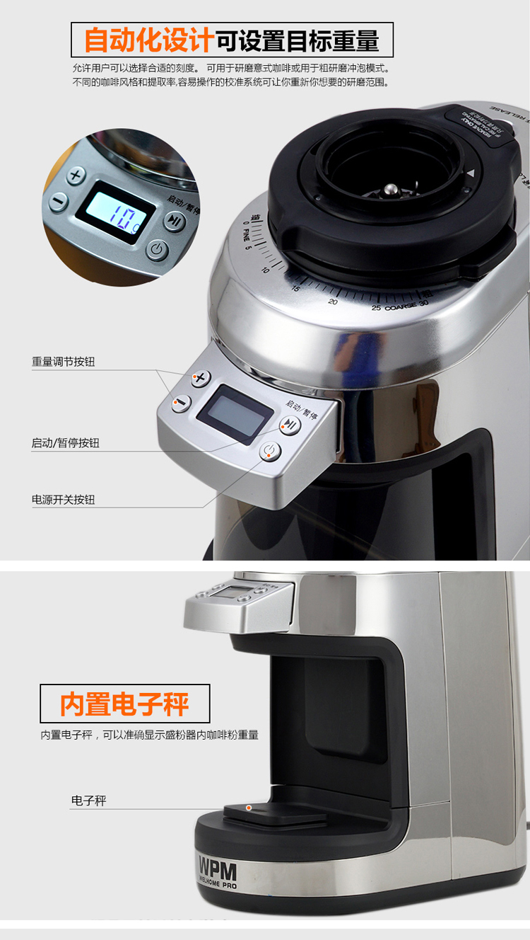 Categorycoffee Utensilsproductnamewelhome Huijia Zd10 15 16 17n Welhome Zd 10 Coffee Grinder Conical Burr With Timer Black Main Figure Source Autonomous Real Shot Map