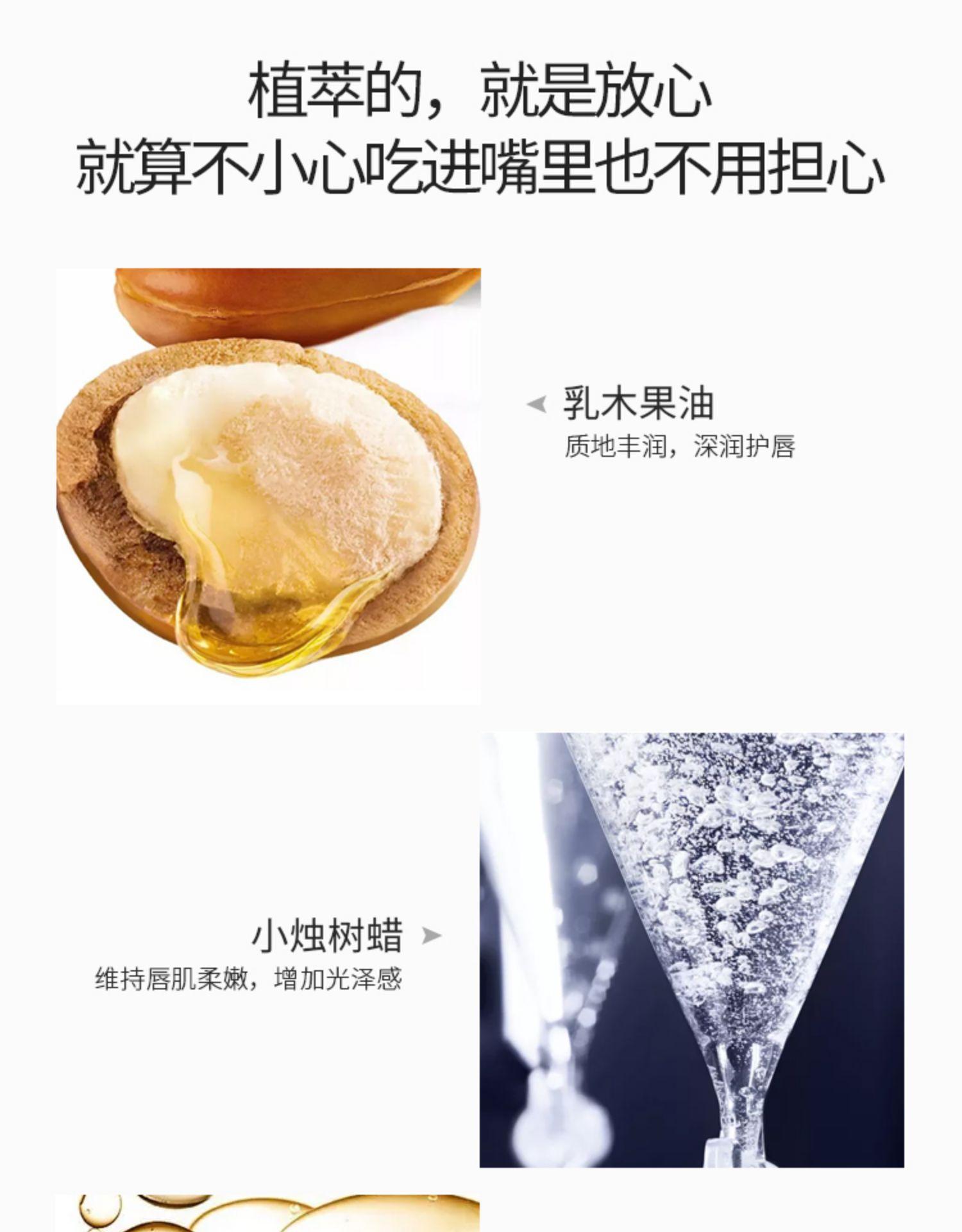 外灘十八號店~歐舒丹唇膏4.5g含10%乳木果保濕滋潤補水防干裂潤唇去死皮