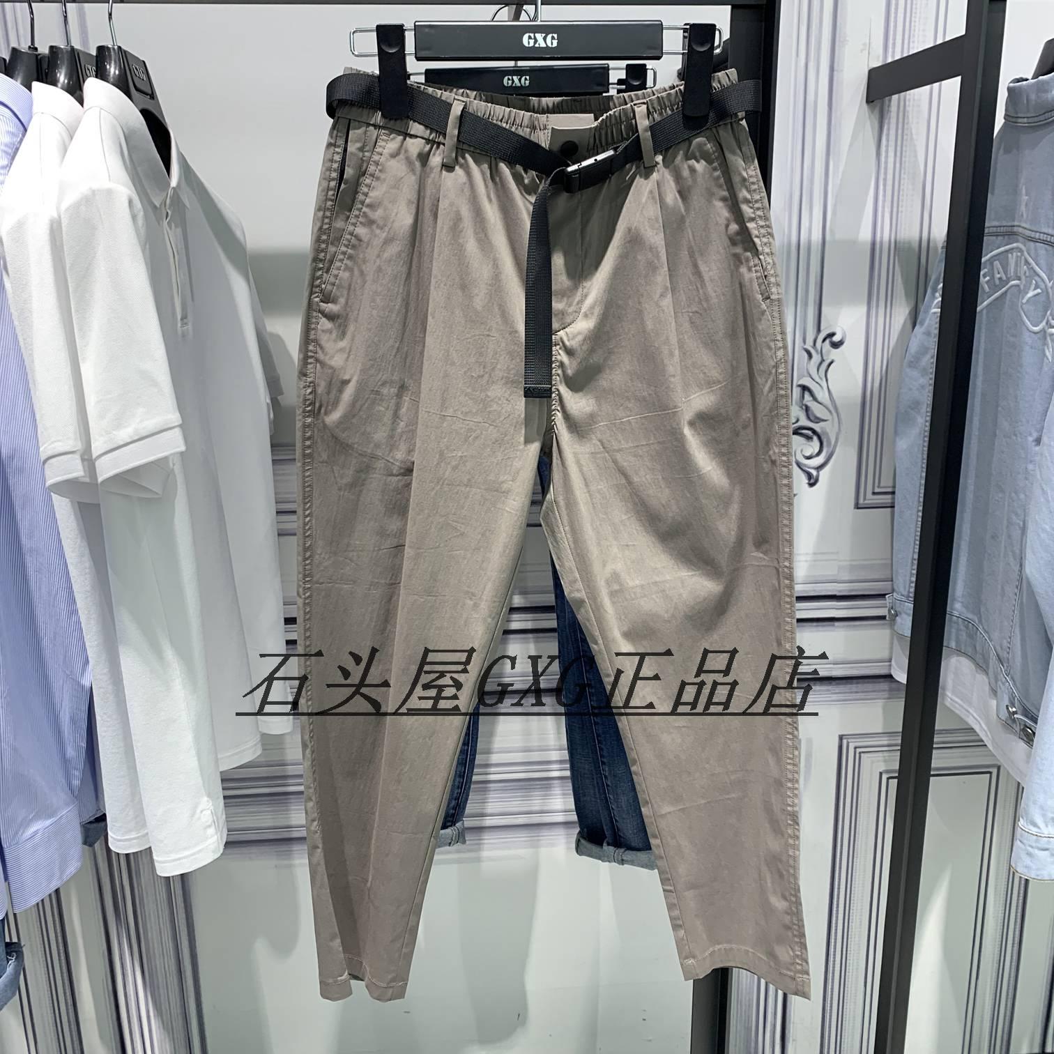GXG正品男装2019夏装新款 商场同款绿色小脚九分休闲裤GY102805C