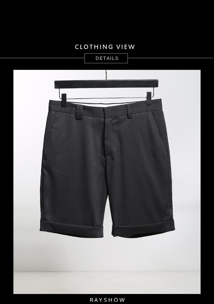 Rayshow gốc tương phản màu lót COS hoang dã tối giản Anh gió quăn bốn quần quần short phù hợp với bình thường