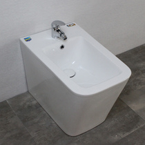 By the wall ceramic woman washbasin Clean basin cleansing basin landing woman washer Purification