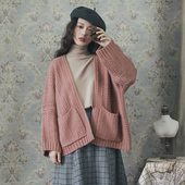 Loose Fit Open Knit Sweater