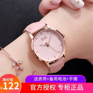 Authentic Disney Watch Female Middle School Student Girl College Wind Simple Bai Mining Sakura Powder Teenage Watch