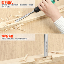 Overall heart-piercing woodworking chisel and woodworking tools