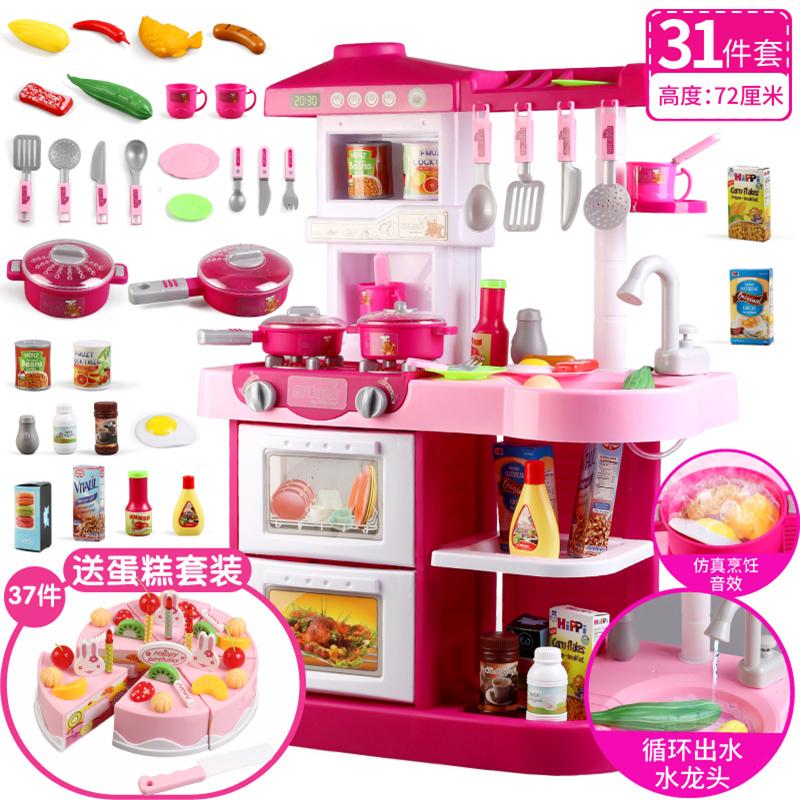 Nhà bếp cho trẻ em Đồ chơi bé trai Cô bé mô phỏng Nhà búp bê lớn Trường mẫu giáo Nấu ăn Chơi House Set - Đồ chơi gia đình
