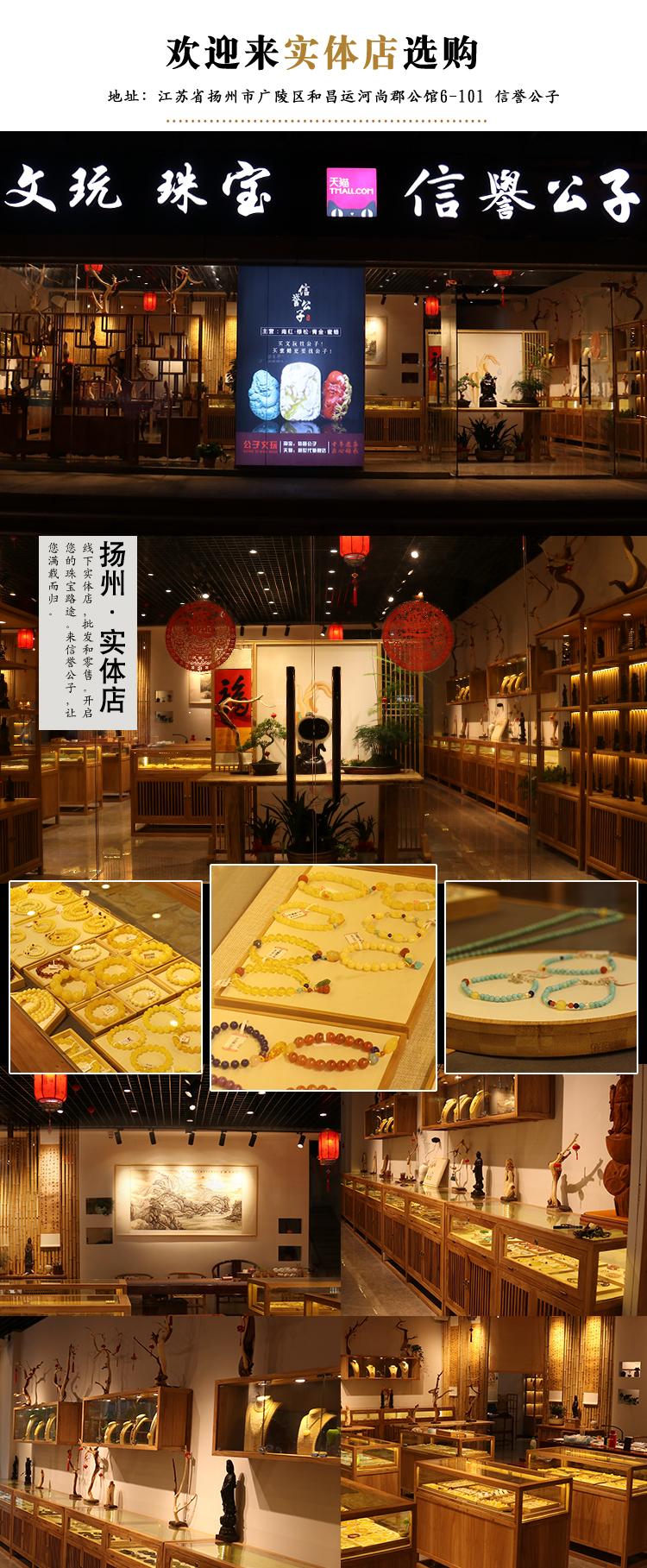 仙記銀坊天然綠檀木手串佛珠老料和闐玉檀香木手鍊男女民族飾品文玩中國風