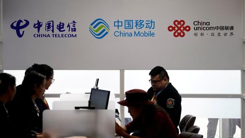 大逆转!纽交所表示,不会让三家中国电信公司退市