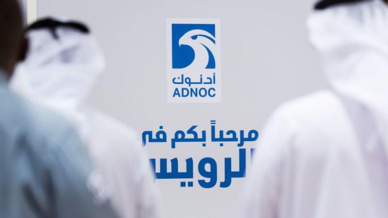 Adnoc正在竞购海上油服公司,拟建立顶级油服业务