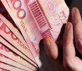 环球同业银行金融电讯协会(SWIFT)最新报告称,6月人民币国际支付份额由5月的...