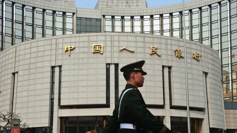 路透调查:中国央行将在周三下调贷款基准利率