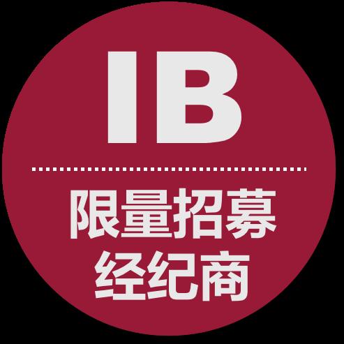 限量招募ib.gif