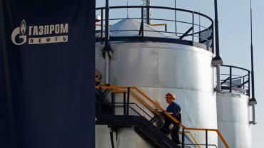全球最特殊的能源公司Gazprom,为什么估值那么低?