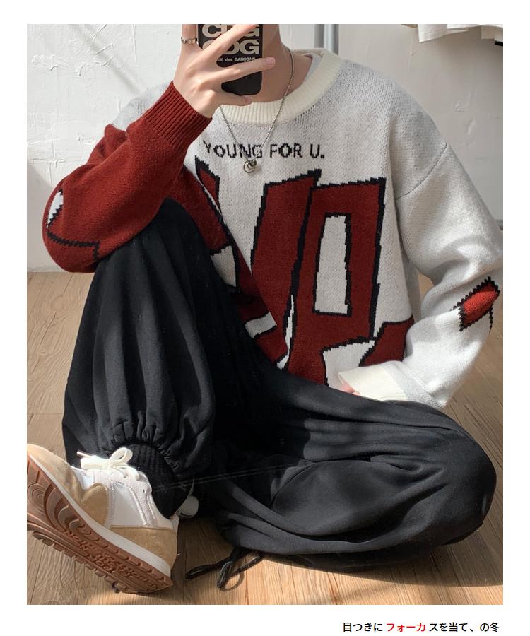 秋冬港风模特圆领男毛衣套头字母印花潮 款号Z0111 P70【控108】