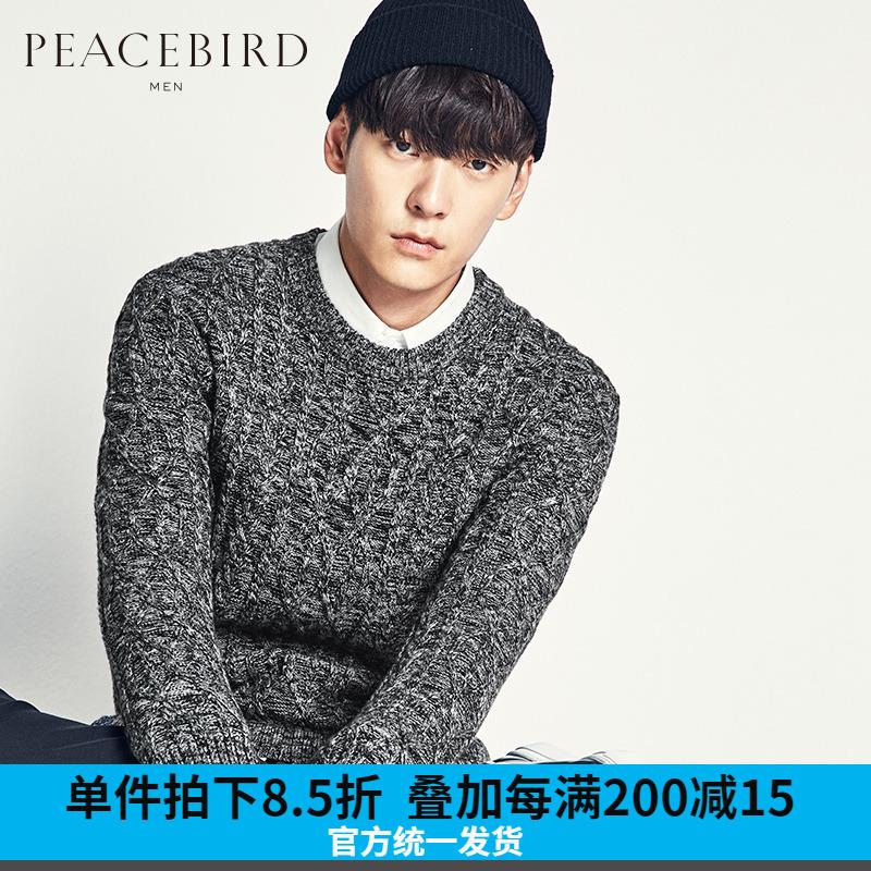 Quần áo nam bình yên mùa đông phiên bản mới của Hàn Quốc bằng sợi gai màu xám dệt kim áo len sườn cổ tròn áo thun xu hướng áo len - Kéo qua