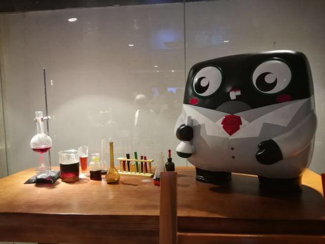 气味博物馆(太平街店)
