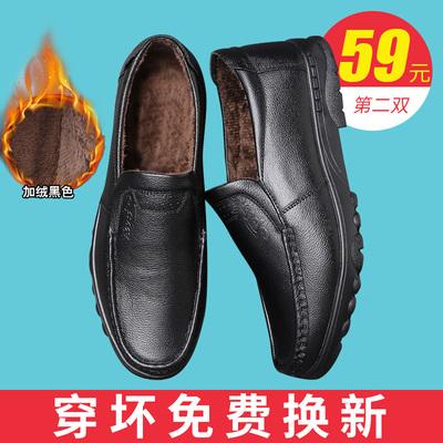 男士皮鞋真皮加绒休闲鞋男中年棉鞋冬季保暖爸爸中老年人鞋子男式