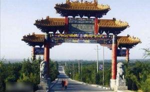 荆山森林公园