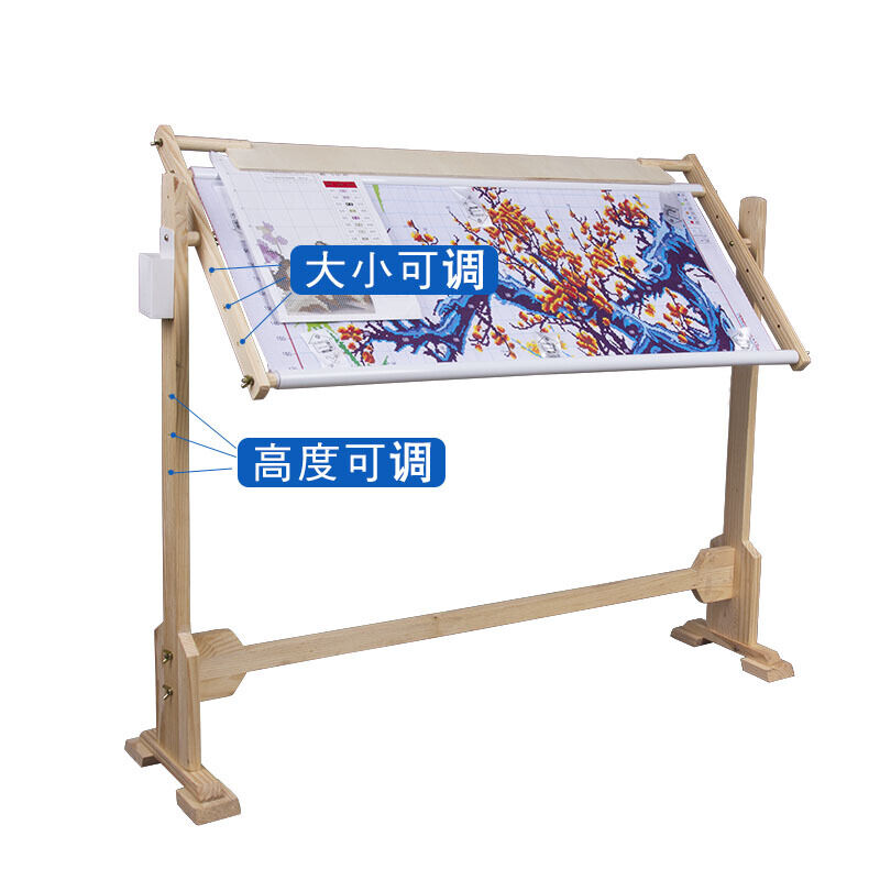Khung thêu dọc kệ chéo điều chỉnh khung gỗ rắn thêu khung thêu thêu khung thêu thêu căng vừa - Công cụ & phụ kiện Cross-stitch