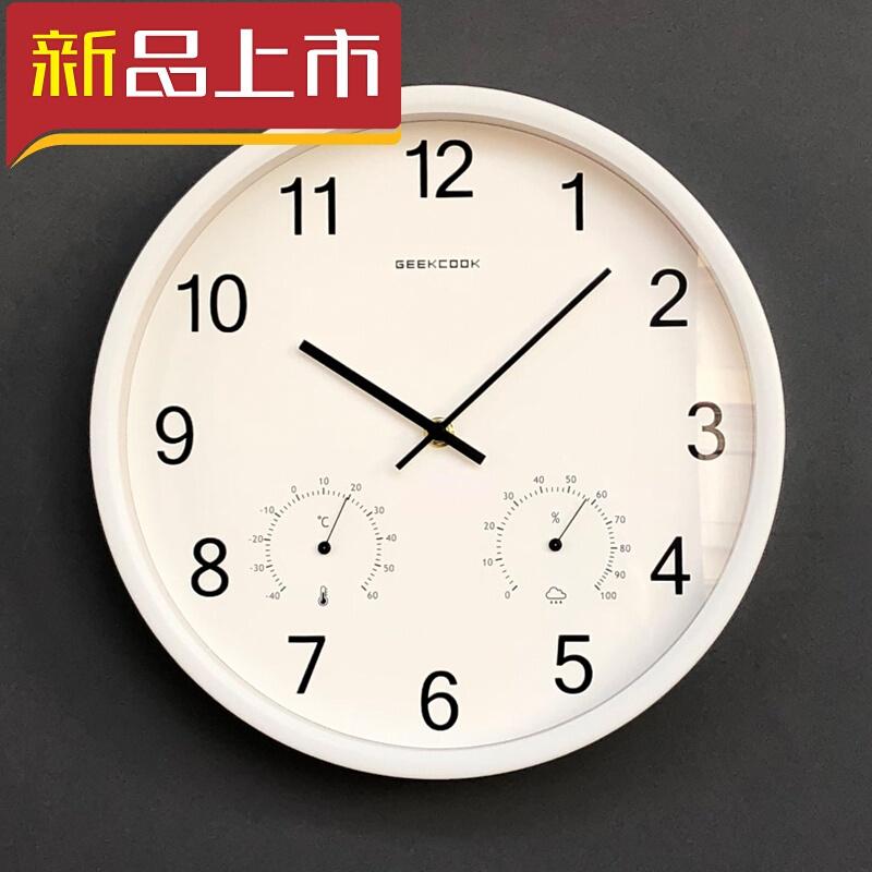 挂钟简约现代带温湿度计扫秒办公挂钟钟表客厅静音石英圆形卧室