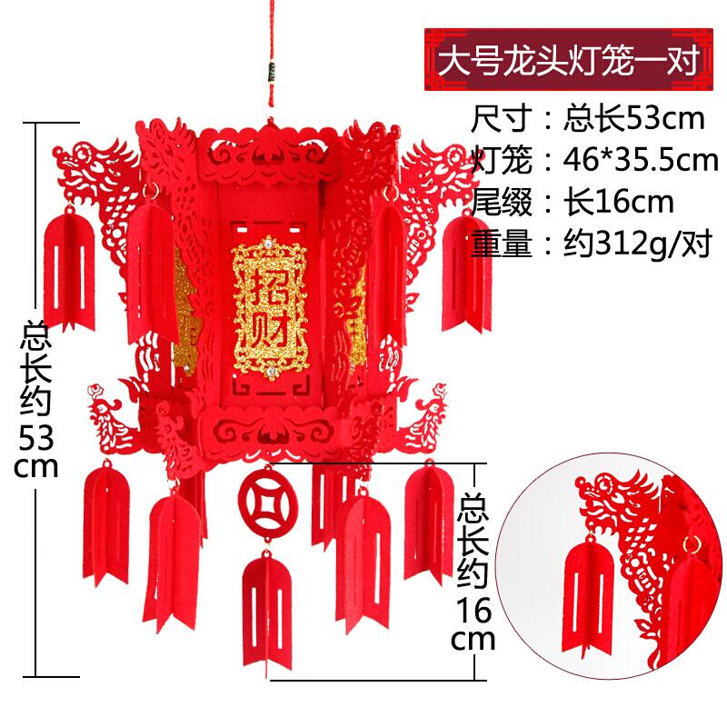 过年春节挂件无纺布红灯笼批宫灯新年用品喜庆装饰挂饰阳台大