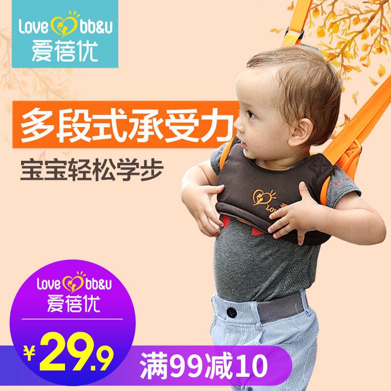 蓓 优 婴儿 chập chững tập đi cùng bé tập đi cho bé mang theo hơi thở cho bé sử dụng đai kép 3 đai chống mất - Dây đeo / Đi bộ Wings / Các vật dụng ngoài trời