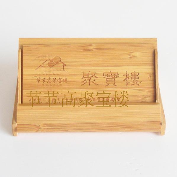 Usd 802 bamboo laser engraving business card holder business card bamboo laser engraving business card holder business card holder opening souvenir gift business supplies office supplies colourmoves