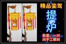 Даосский сувенир Taoism --