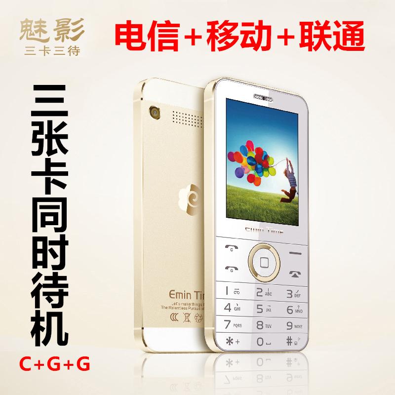 大卫适用华为H30-C00触摸屏COO荣耀3C电信版G630触摸屏外屏手写