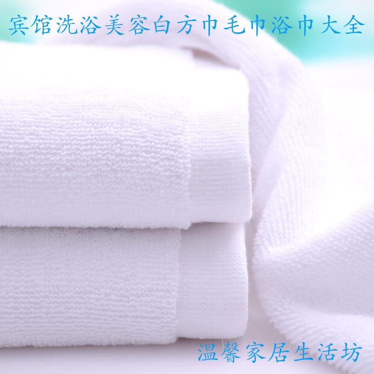 毛巾纯棉 五星级酒店大毛巾加大加厚面巾洗脸巾 批发 150g