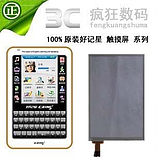 OZing V1 Almighty King machine learning English electronic dictionary touchscreen genuine special clearance