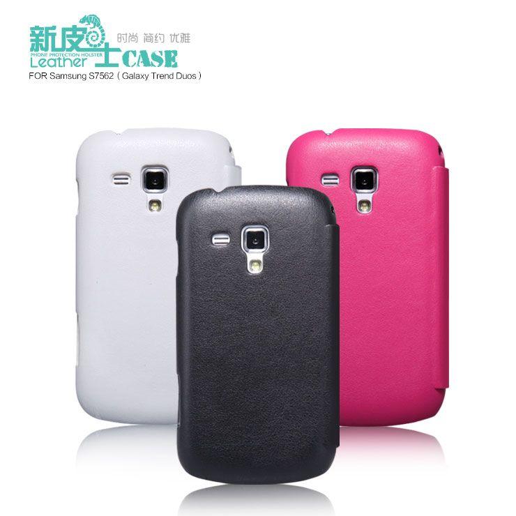 耐尔金三星GT-S7562c手机套s7572手机壳s7568皮套s7562i套i739套