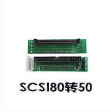 80 pin SCSI hard drive dedicated SCSI hard 80pin rotation IDE50 riser adapter SCA80