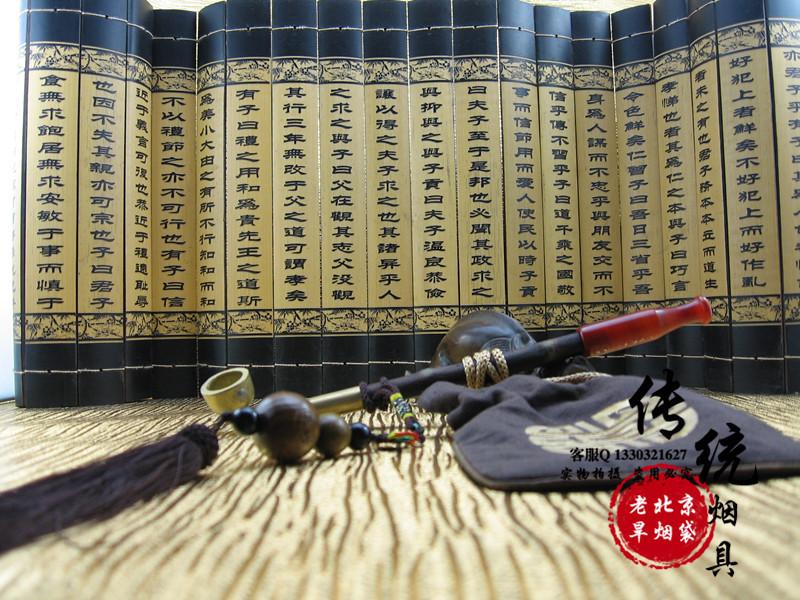 ZIPPO Традиционного курения Винтаж труба длинных стеблях Китайская труба Ханьян розового дерева латуни горшок подарки