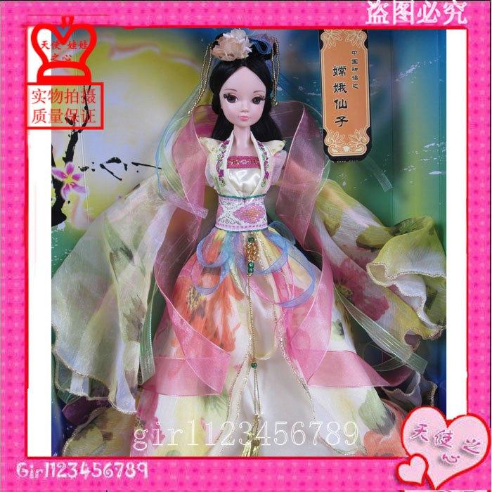 芭比娃娃古装衣服套装礼盒仙子新娘公主玩具关节体正品包邮
