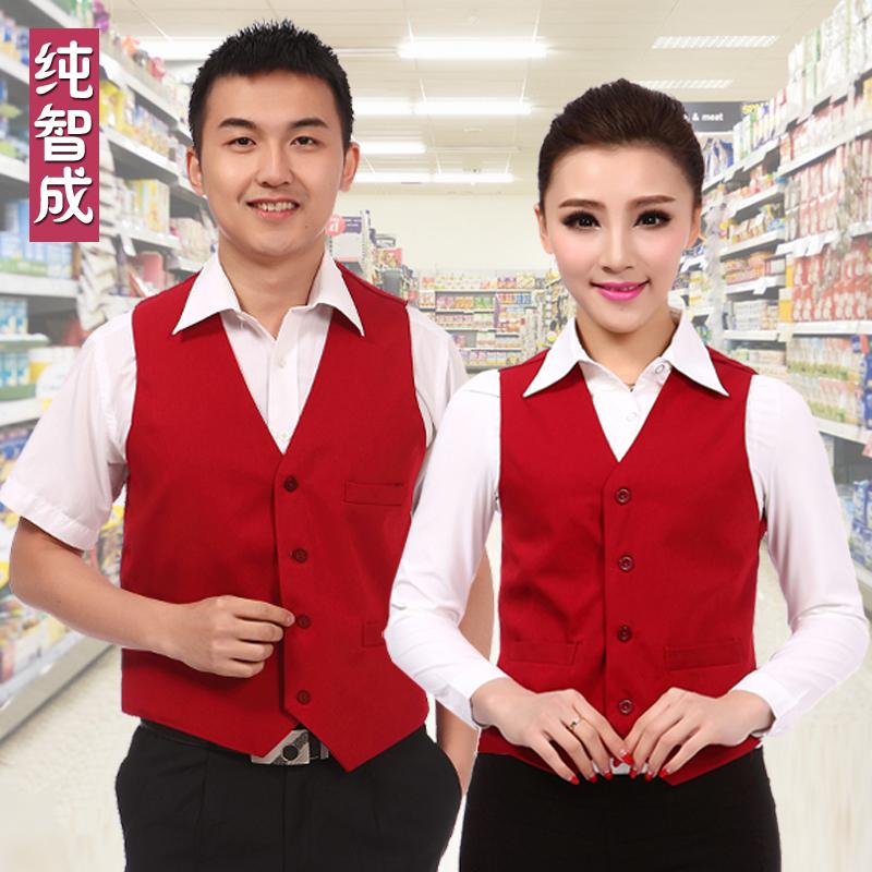 超市男女服务员工作服马甲 商场导购服装志愿者马夹KTV服务生马甲
