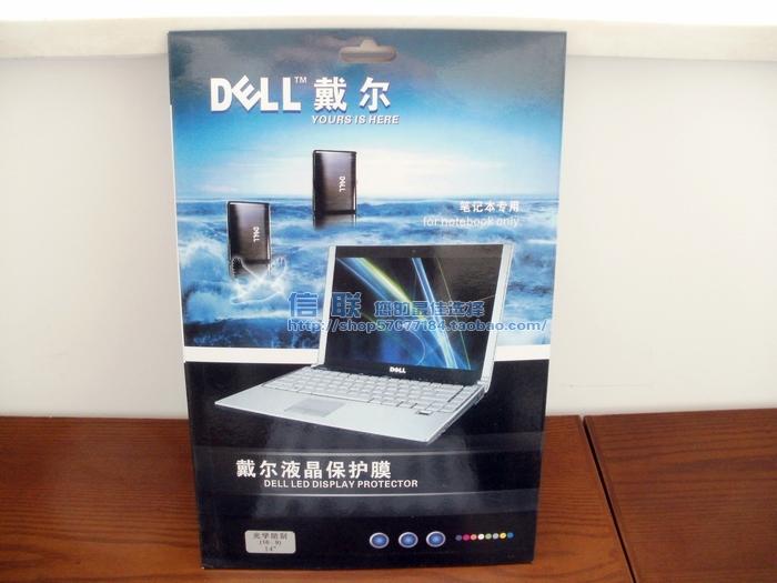 DELL戴尔V5460D-131613181516151816182308S屏幕膜贴膜