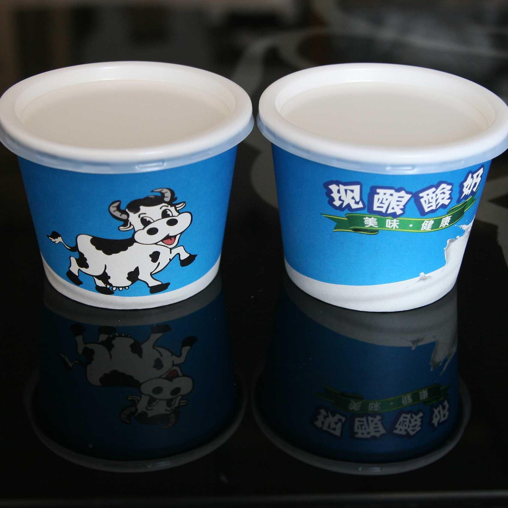 带盖300ML 黑色瓦楞奶茶咖啡纸杯 一次性奶茶杯子500套定做批发