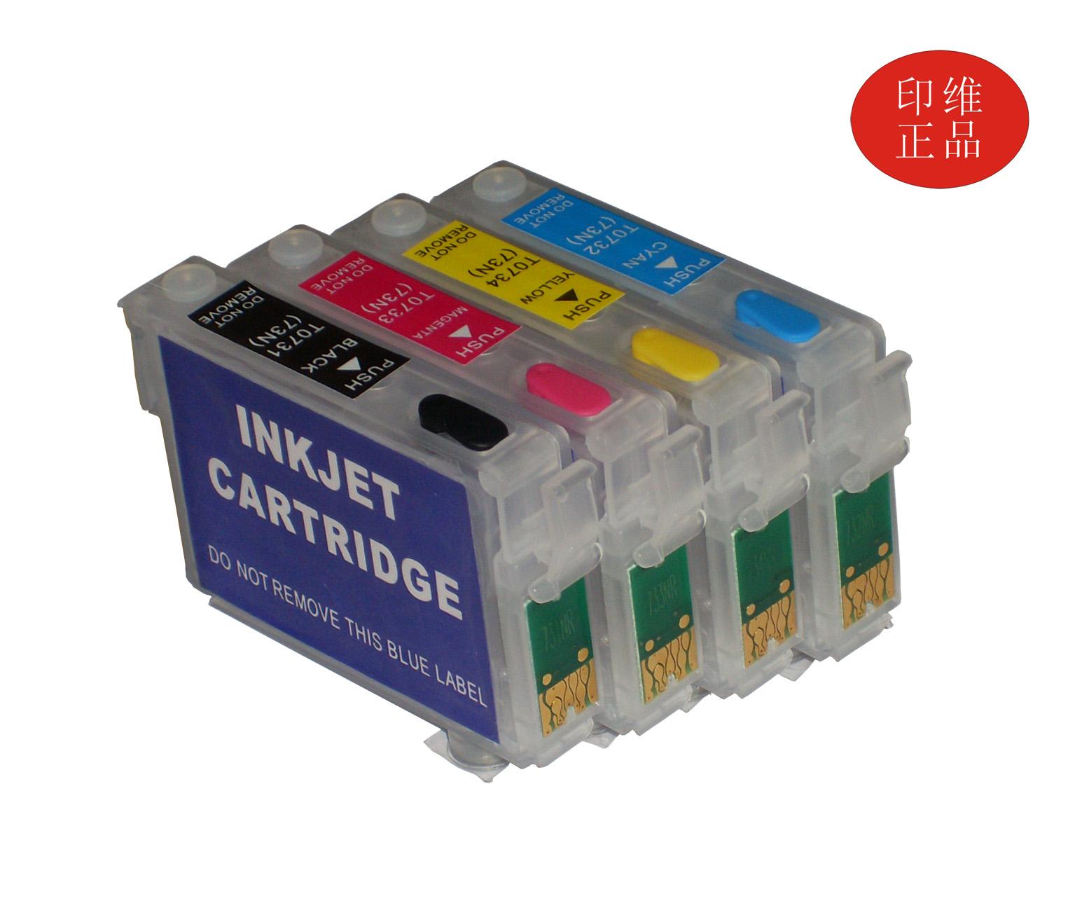 原装爱普生打印机1100墨盒EPSON ME Office 600F T1093洋红色墨水