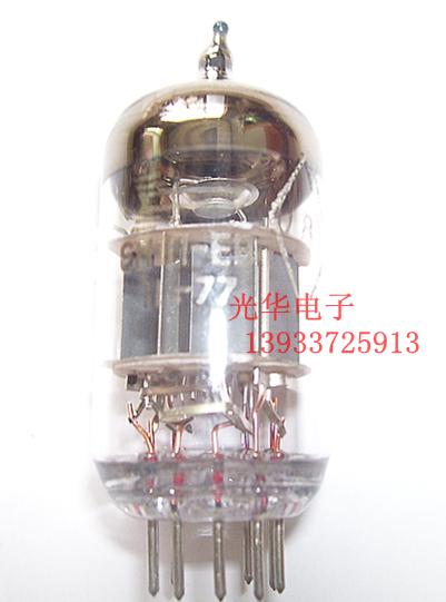 Аудио техника Новый Советский 6h1n-бэ напрямую обновить 6n1 ecc85 красивая акустическая трубка горячая золота предлагает сопряжения