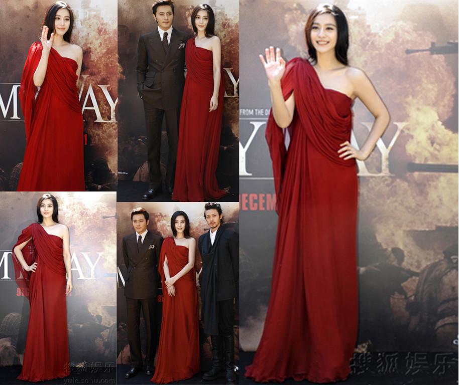 Вечерние платья Покупатели показать новый вентилятор bingbing Каннский красный длинное вечернее платье мода беременных женщин невесты свадебное тост эгидой